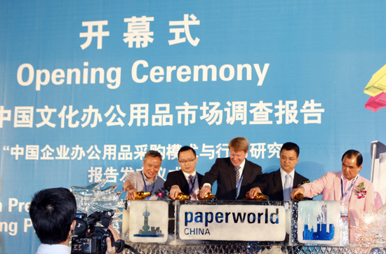 福州将办中国文化用品商品交易会巡回展